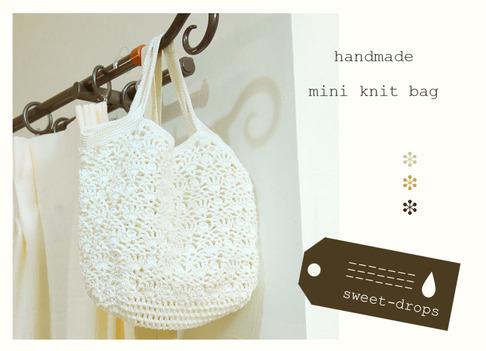 Handmade_013