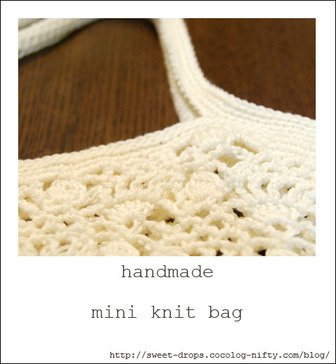 Handmade_014