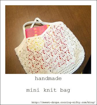 Handmade_015