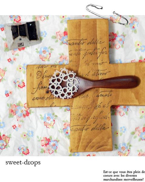 Handmade_236
